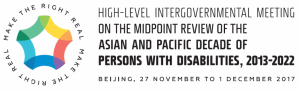 Logo of the High-level Intergovernmental Meeting on the Midpoint Review of the Asian and Pacific Decade of Persons with Disabilities, 2013-2022